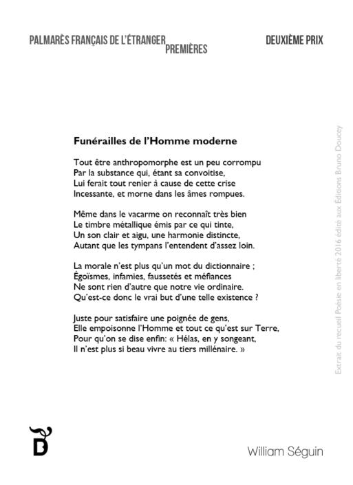 Funérailles de l'Homme moderne écrit par William Séguin