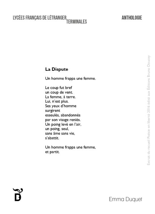 La Dispute écrit par Emma Duquet