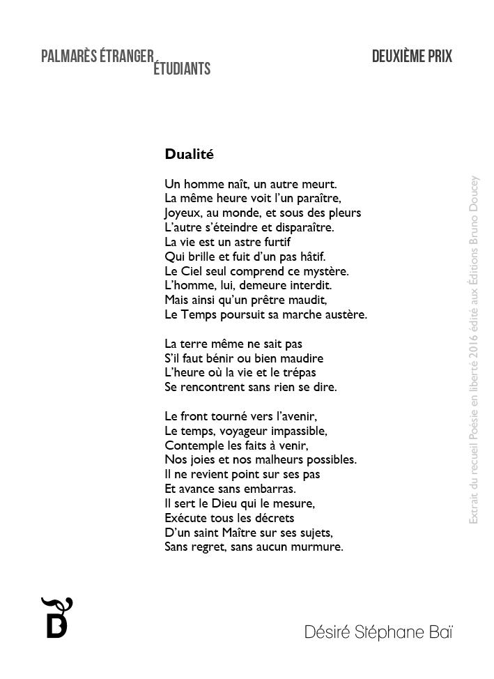 Dualité écrit par Désiré Stéphane Baï