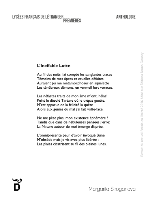 L'Ineffable Lutte écrit par Margarita Stroganova