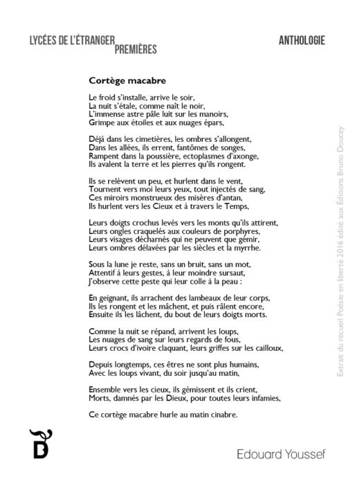 Cortège macabre écrit par Edouard Youssef