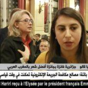 Reportage de la télévision algérienne