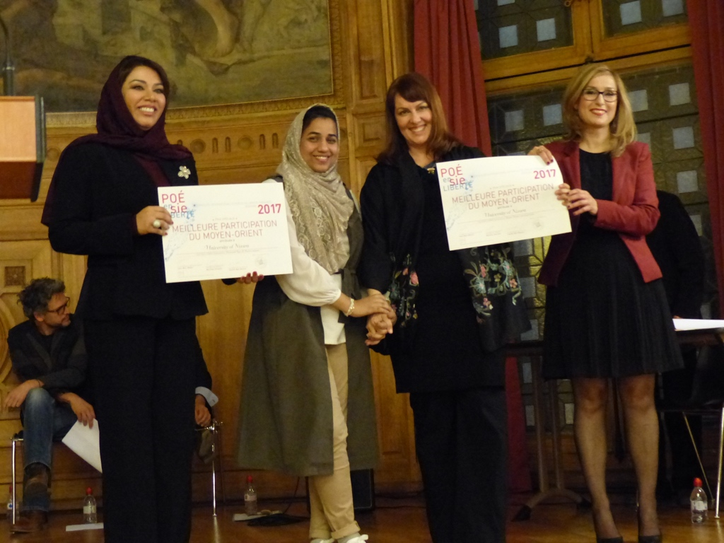 Madame Duaa Al Aamri, 1er secrétaire à l'Ambassade du Sultanat d'Oman en France et Louisa Nadour, ambassadrice de Poésie en liberté au Moyen-Orient remettent le Prix de la meilleure participation à University of Nizwa, Sultanat d'Oman représentée par Ruaa Al-Maashari, étudiante le Professeur Djamila Gabruck