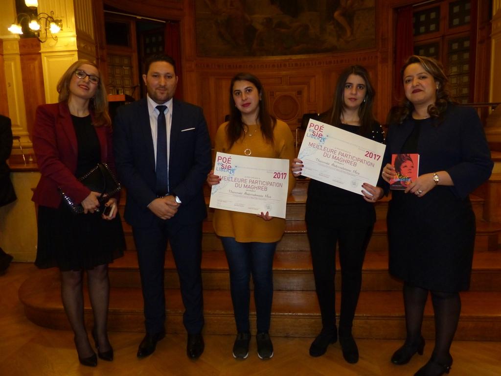 Louisa Nadour, ambassadrice Poésie en liberté pour le Moyen-Orient, Mohamed Khaled, 1er Secrétaire près de l'Ambassade d'Algérie en France, Kattia Galou, Hasna Redjal, Linda Aït Bachir, correspondante Poésie en liberté pour le Maghreb