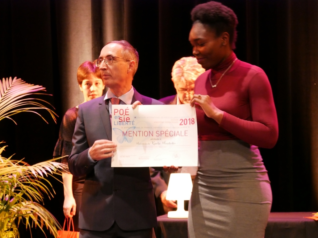 Gilles Tabard, et Karla Moukoko, Campus Montsouris - Paris Mention spéciale (75)