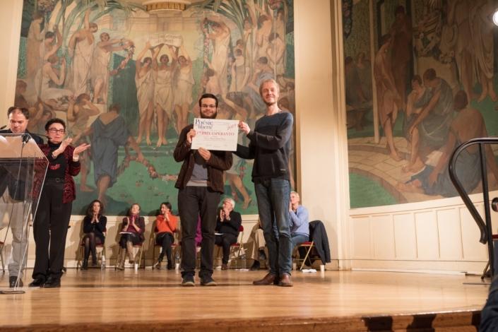 Miguel Rocha Bento et Jesper Jacobsen, Professeur à l'Ecole Normale Supérieure, Membre du Jury, Membre du Comité de lecture